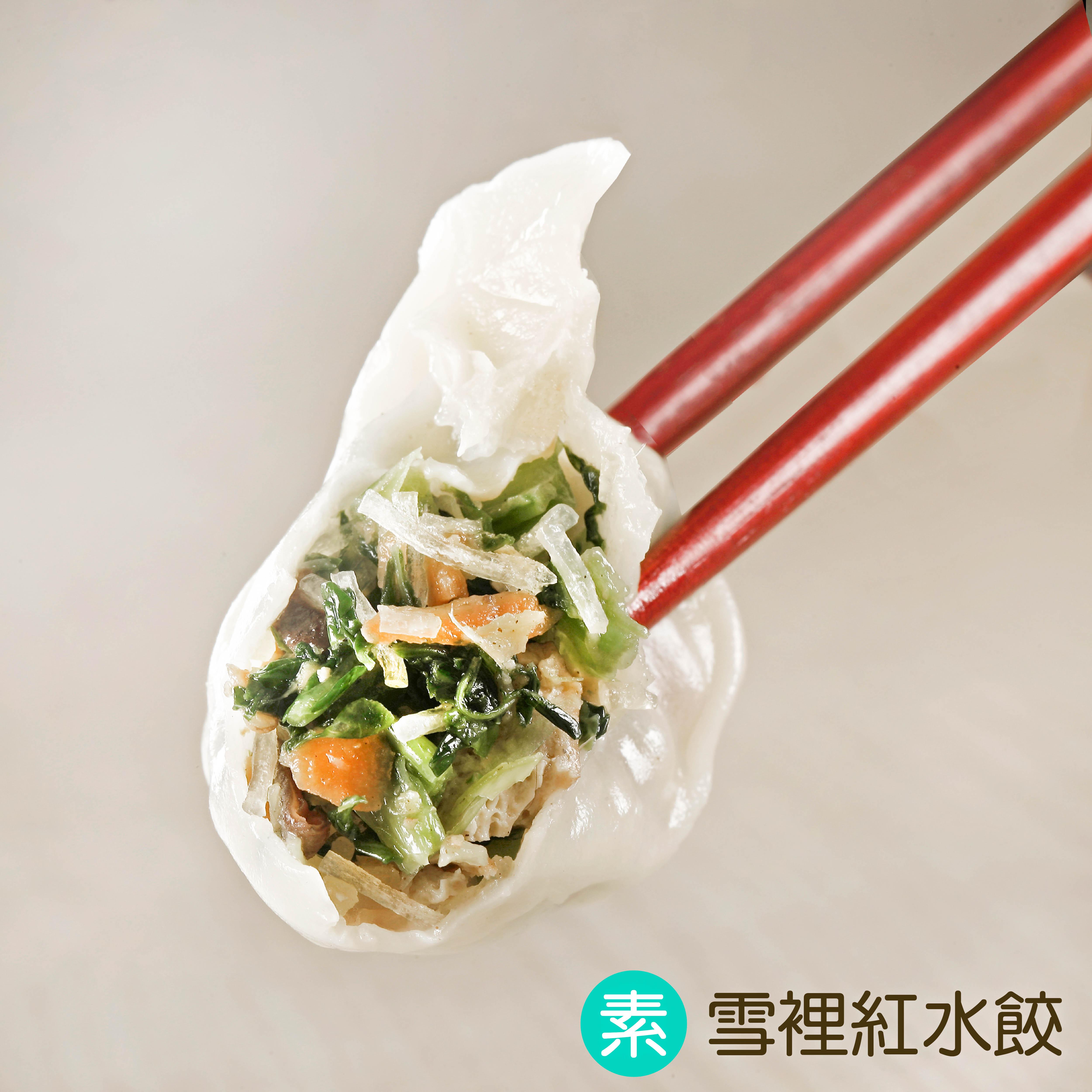 【田園時光組】杏鮑姑 雪菜 蔥肉 三種口味 每組 6盒 72入 兩組以上免運 純手工水餃