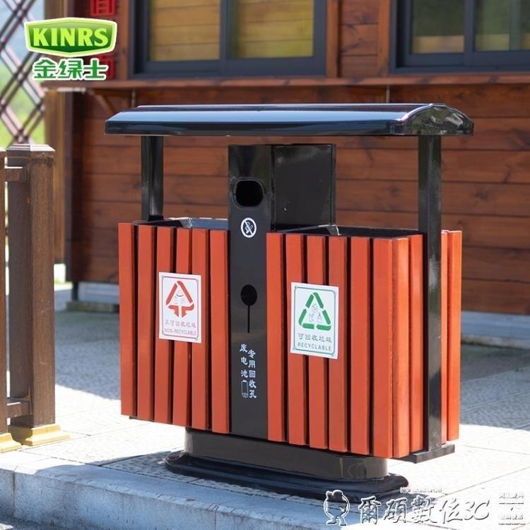 垃圾桶戶外垃圾桶大型室外果皮箱工業小區分類垃圾箱大號環衛垃圾桶