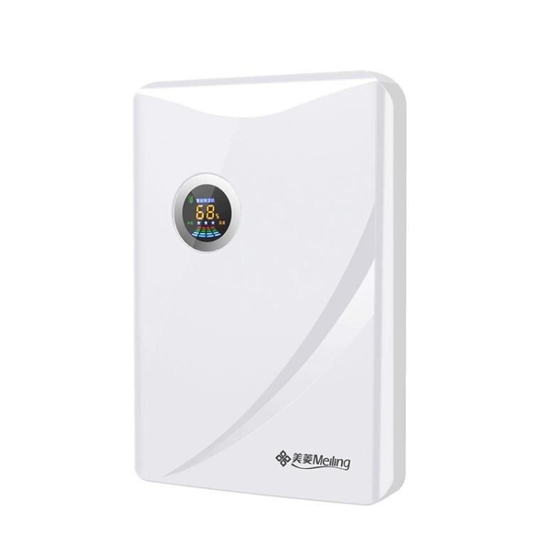 除濕器家用宿舍靜音抽濕機地下室臥室迷你去濕乾燥機吸潮濕器220V