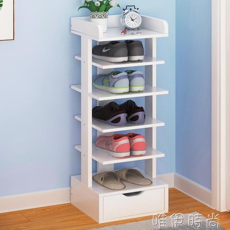 鞋櫃防塵鞋架簡易家用經濟型省空間家裏人多層組裝宿舍門口鞋櫃小鞋架