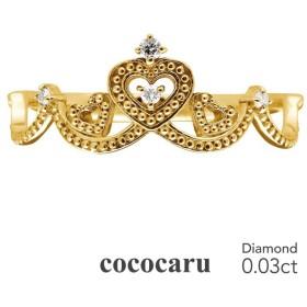 イエローゴールド ハート ダイヤモンド リング k10 イエローゴールド/ホワイトゴールド/ピンクゴールド ファッションリング 品質保証書 日本製 バレンタイン