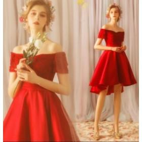 カラードレス  パーティードレス 花柄  トレーンドレス前ミニ オフショルダー キャバドレス お呼ばれドレス  演奏会 結婚式 成人式 TSZ-2