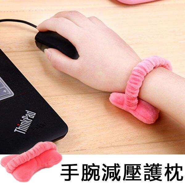 滑鼠護腕墊-鬆緊帶手托腕托迷你滑鼠護腕墊發帶創意可愛手枕護腕托手腕墊鼠墊