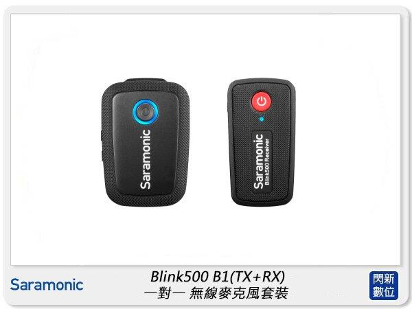 【銀行刷卡金+樂天點數回饋】Saramonic 楓笛 Blink500 B1 TX+RX 一對一 無線麥克風套裝 3.5mm (公司貨)