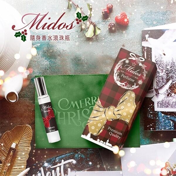 midos 專櫃聖誕版款 滾珠香水