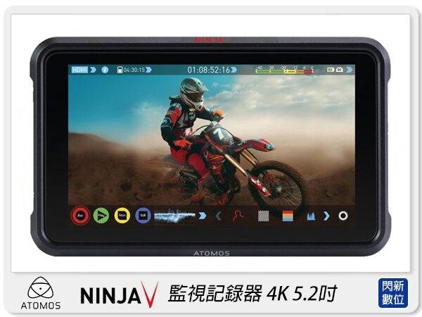 【滿3000現折300+點數10倍回饋】ATOMOS Ninja V 監視記錄器 4K 5.2吋(NinjaV,公司貨)