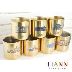 【TiANN 鈦安純鈦餐具】鈦杯 純鈦雙層品茗杯 250ml 金色 車站驛 (7款可選)