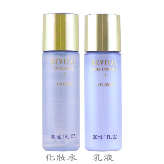 《SHISEIDO 資生堂》莉薇特麗全效化粧水EX(I)30ml+莉薇特麗全效乳液EX(I)30ml