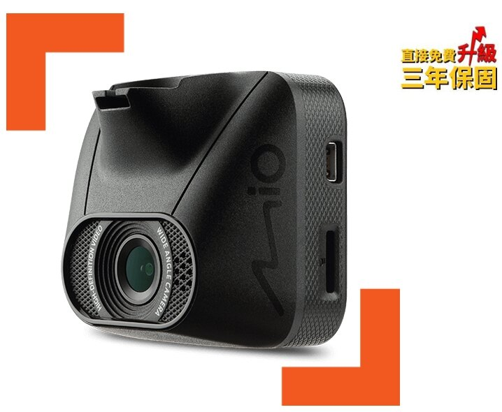 保固三年送32G+車用手機支架  MIO  C550 測速提示+行車記錄器