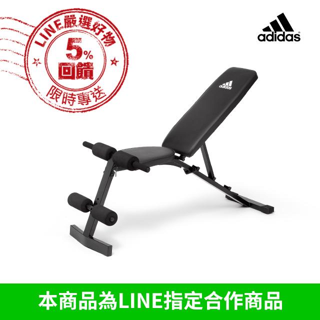【adidas 愛迪達】 多功能臥推健腹椅