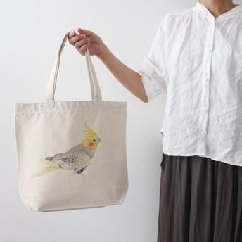 水彩 オカメインコ (シルバーパールパイド)のトートバッグ ( A4サイズ対応 内ポケット付き )