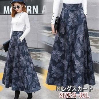 厚手スカート エレガントなシルエットのフレアスカート ロングスカート ロング丈 マキシスカート レディース スカート