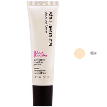 《Shu Uemura 植村秀》極保濕輕感防護乳SPF50/PA+++膚色30ml