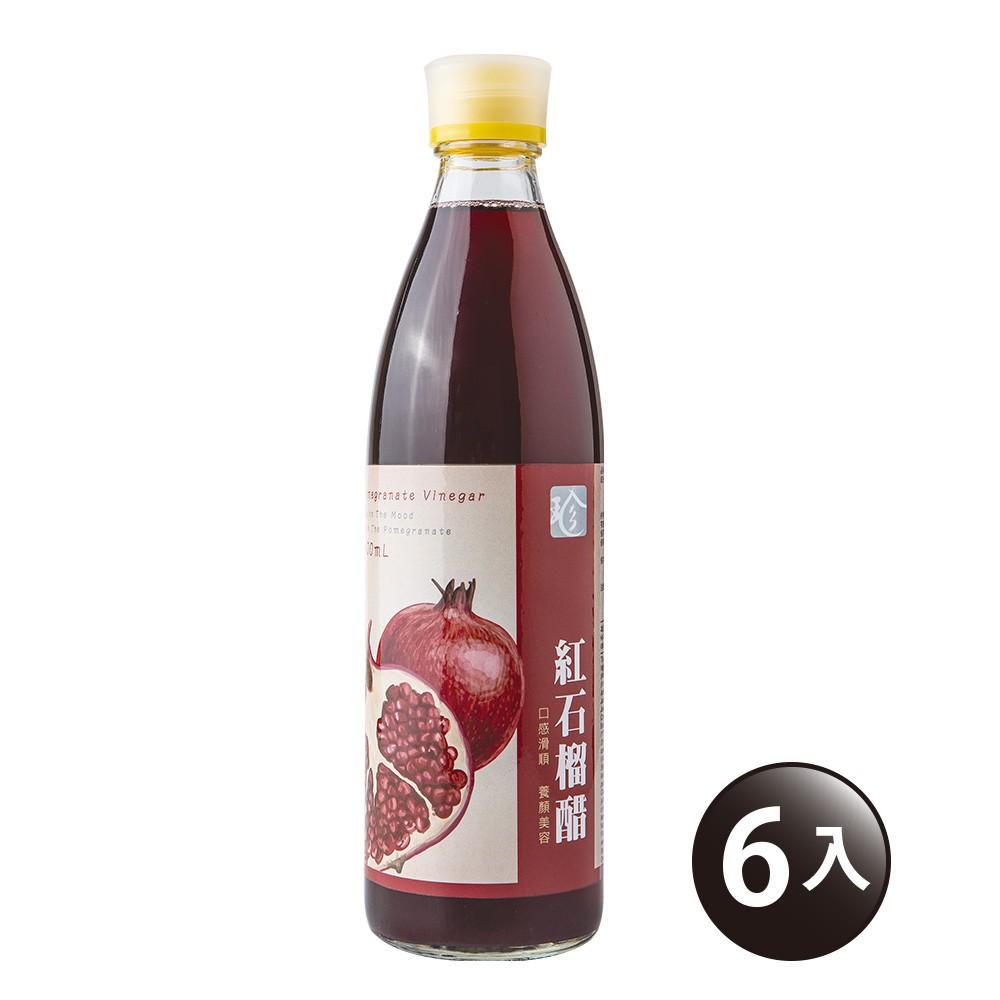 【百家珍】紅石榴醋600mL-6入組