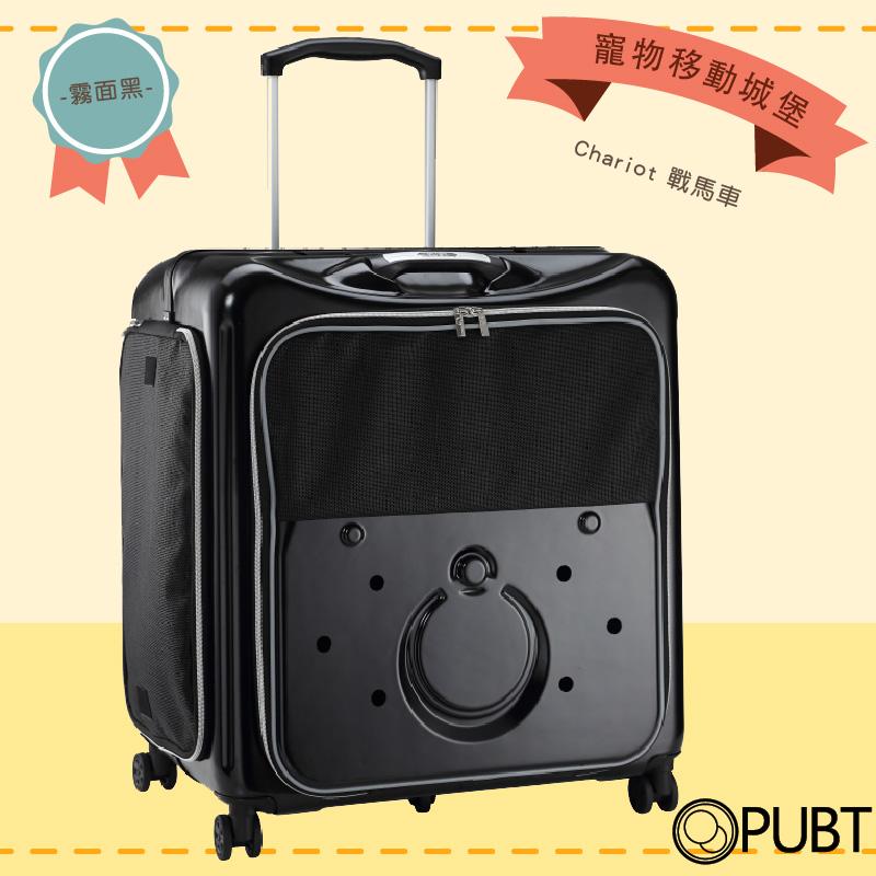 【PUBT】戰馬車系列 PLT-18 霧面黑 雙色可選 寵物拉桿包 寵物外出 寵物用品 外出籠 貓狗適用 寵物外出用品