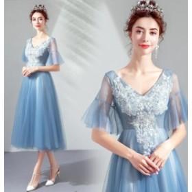 カラードレス  パーティードレス 刺花柄 ブルー系 Vネット フリル キャバドレス お呼ばれドレス  演奏会 結婚式 成人式 TSZ-25