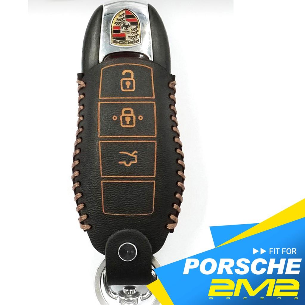 【2M2】PORSCHE Cayenne Macan Panamera 911 保時捷 汽車 晶片 鑰匙 皮套