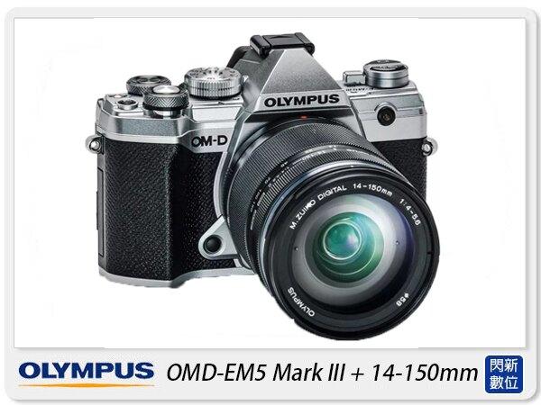 【銀行刷卡金回饋】登錄送禮券+電池~Olympus E-M5 Mark III+14-150mm 鏡頭 黑/銀(EM5 M3,公司貨)