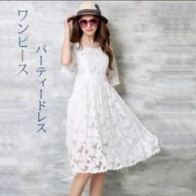 ワンピース キャミソール 花柄 ストライプレース レディースファッション レース 刺繍 ドレス パーティードレス