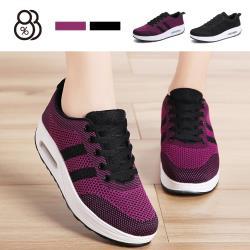 【88%】休閒鞋-舒適減震氣墊 編織網布鞋面 雙線造型 運動風休閒鞋 慢跑鞋