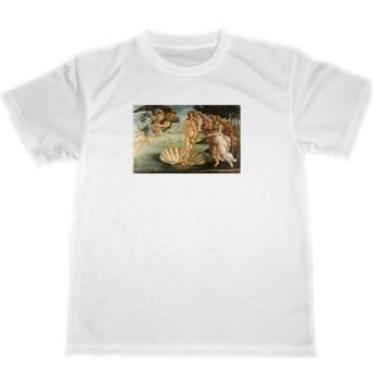 サンドロ・ボッティチェッリ ヴィーナスの誕生 ドライ Tシャツ 名画 絵画 グッズ
