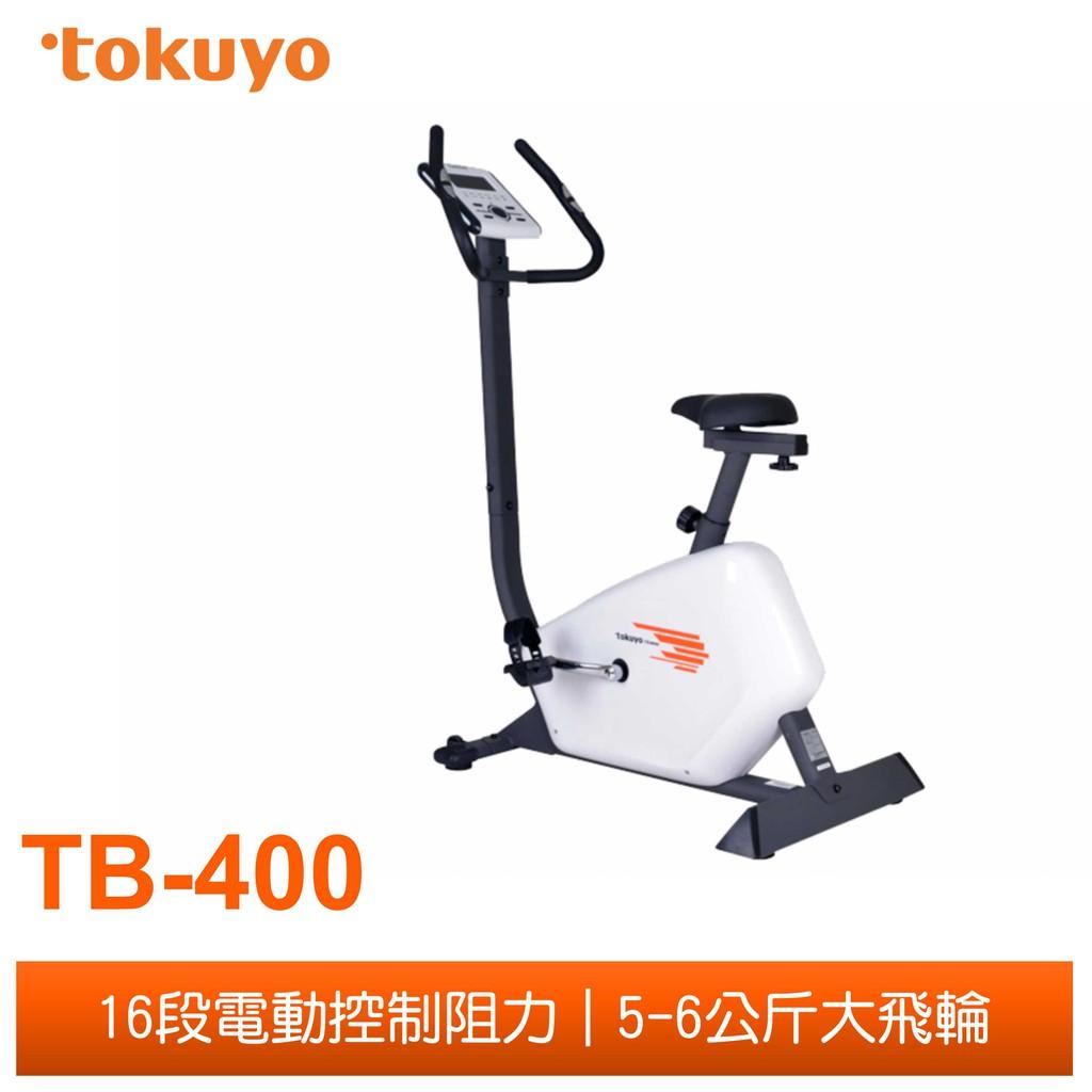 tokuyo 立式健身車