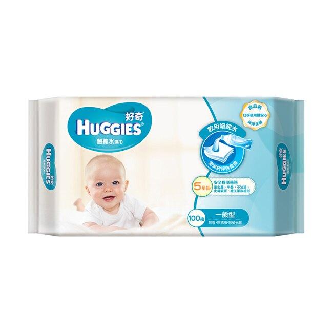 【好奇】純水嬰兒濕巾一般型100抽*21包(葙購特價)