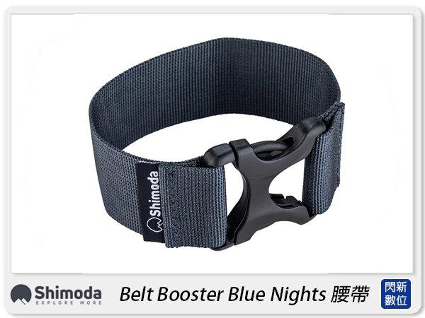 【滿3000現折300+點數10倍回饋】Shimoda Belt Booster 腰帶 延長腰帶 背包腰帶 延伸(520-083,公司貨)