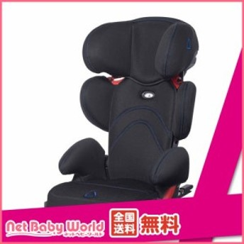 Child Guard Junior II ブラック/ブルー(1台)[チャイルドシート]