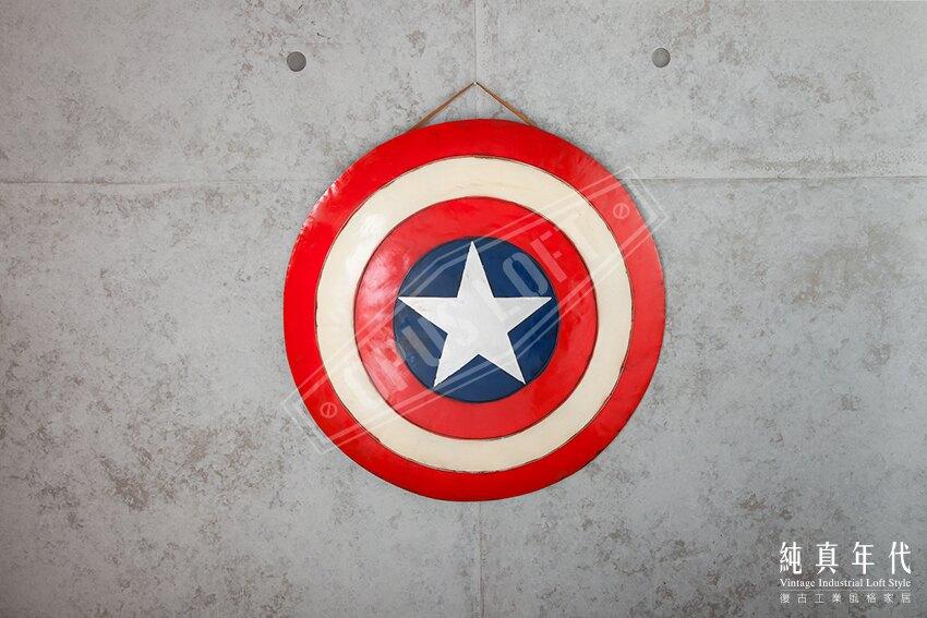 LOFT 工業風 OPUS✵漫威美國隊長✵角色扮演盾牌壁飾