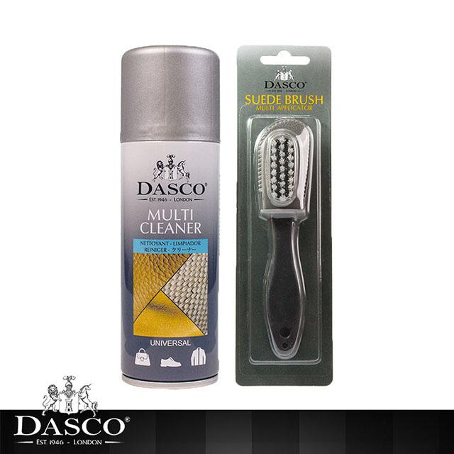 英國伯爵DASCO 複合清潔保養噴劑200ml+多功能麂皮刷