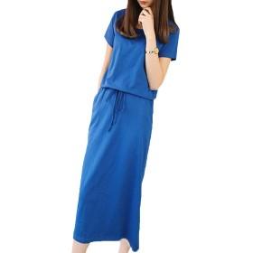 YiTongレディース ワンピース 半袖 ロング スカート上質 可愛い 夏 ロング ドレス カジュアル ファッション かわいい ワンピースブルーT