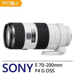 SONY G 鏡 70-200mm F4 G OSS (平輸)