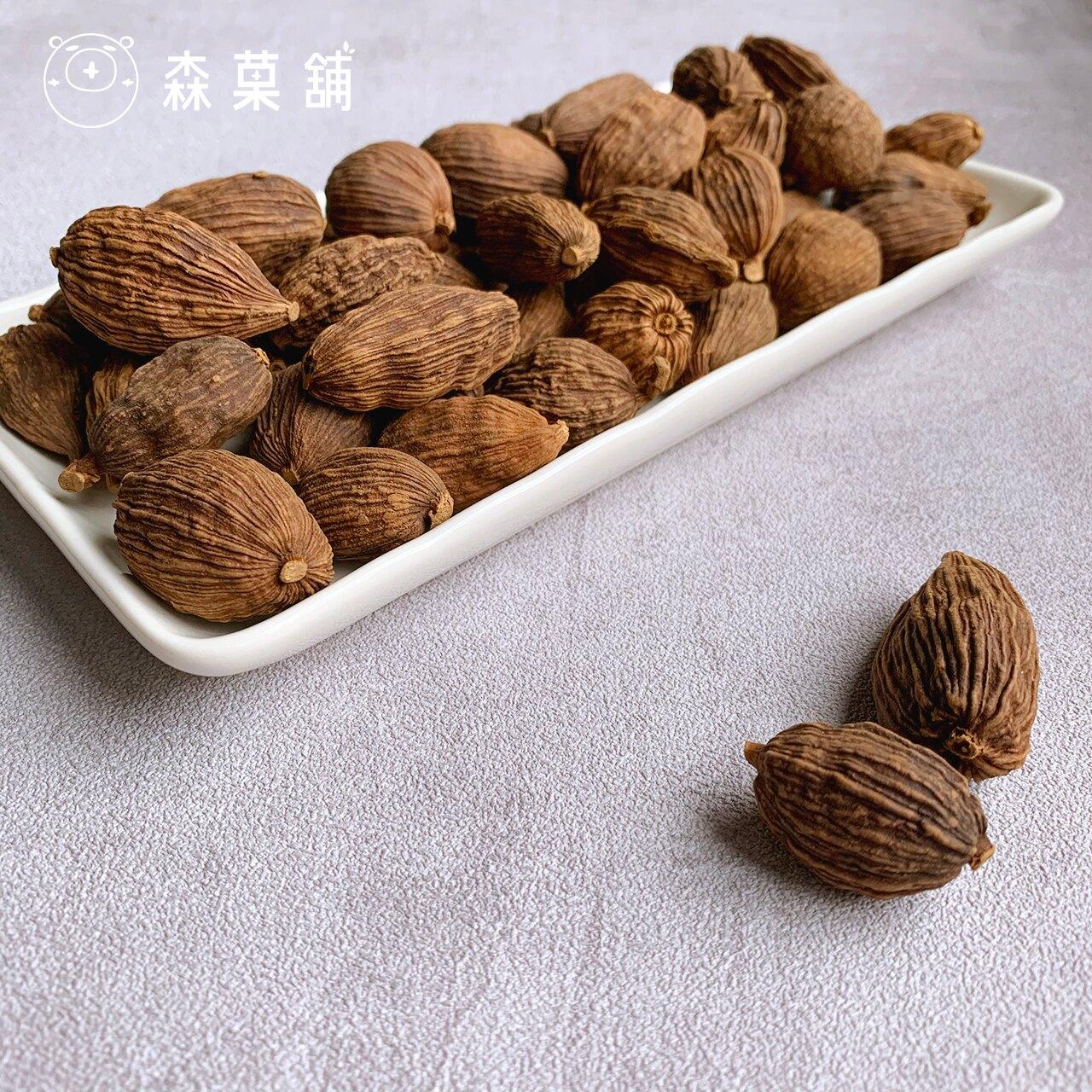 【森菓舖】草果|香料|100公克