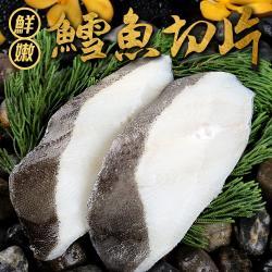 好食讚北大西洋格陵蘭厚切大比目魚(扁鱈)
