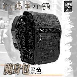 【【蘋果戶外】】GUN TOP GRADE G-154 黑色萬用包 (帆布腰包 小腰包 勤務包 休閒包 零錢包) G154