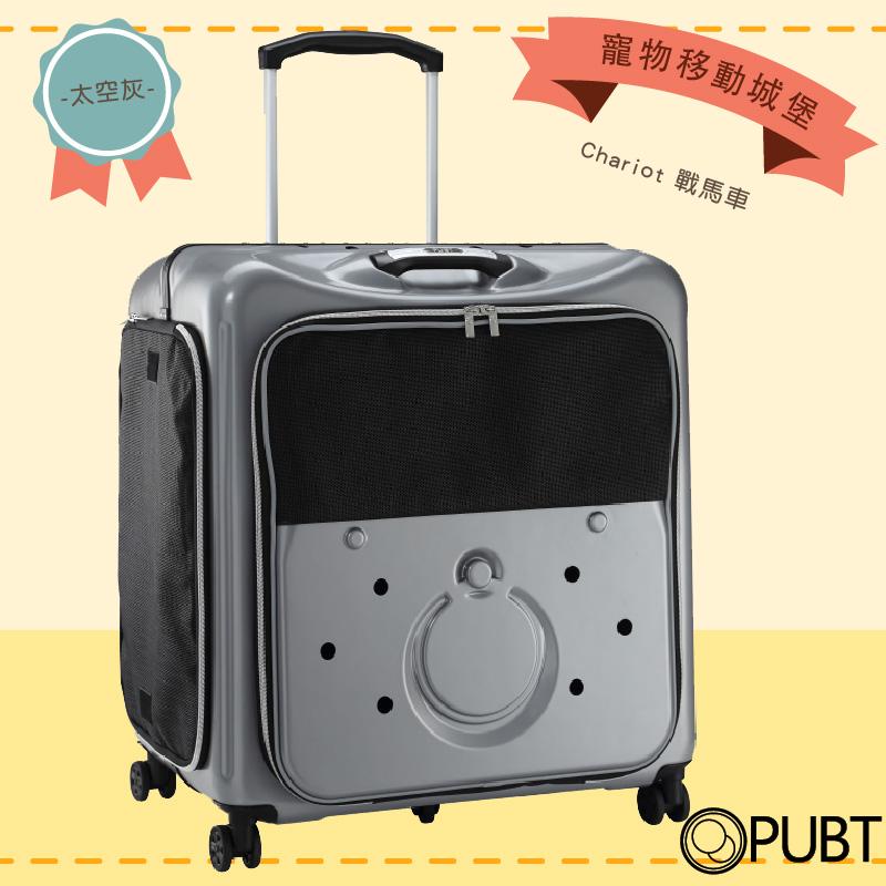 【PUBT】戰馬車系列 PLT-18 太空灰 雙色可選 寵物拉桿包 寵物外出 寵物用品 外出籠 貓狗適用 寵物外出用品