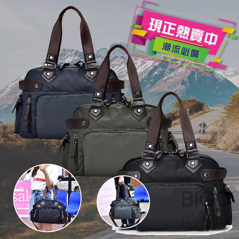 年度最新韓款🔥 時尚牛津手提包 三色可選 手提 側背 肩背 背包 休閒包 手提包 商務包 超大容量 時尚包包 實用包包