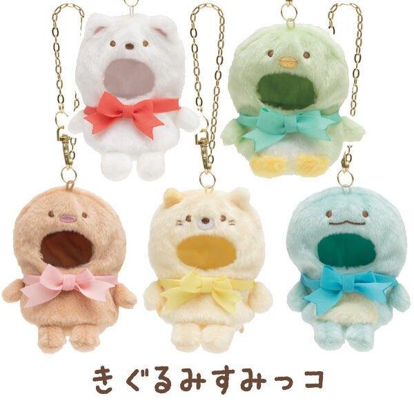 【角落生物 娃娃吊飾】角落生物 娃娃外衣吊飾 收納 SS號專用 日本正品 該該貝比日本精品