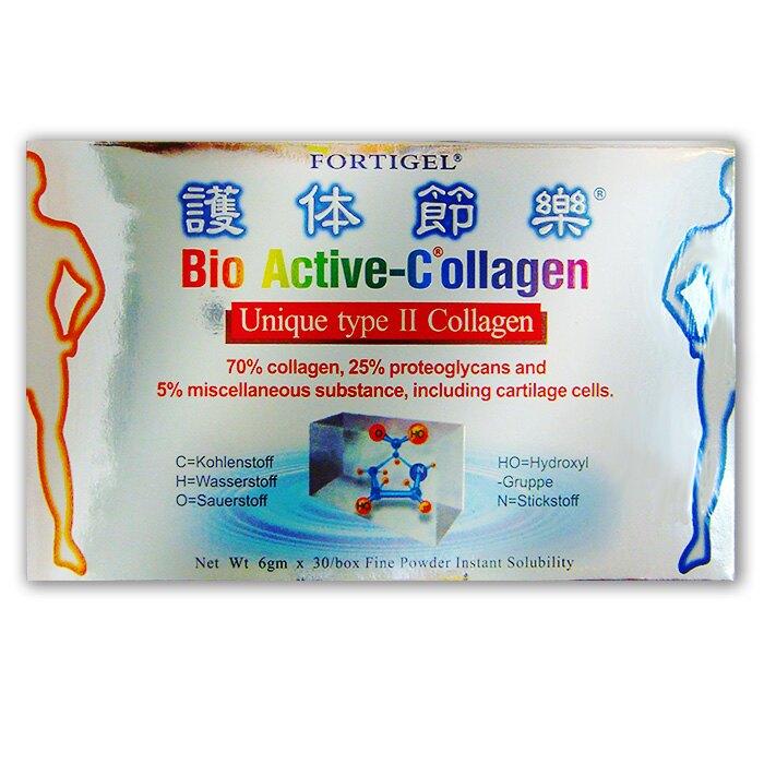 護體節樂水解膠原蛋白 30包/盒 德國進口 UC2 二型膠原蛋白
