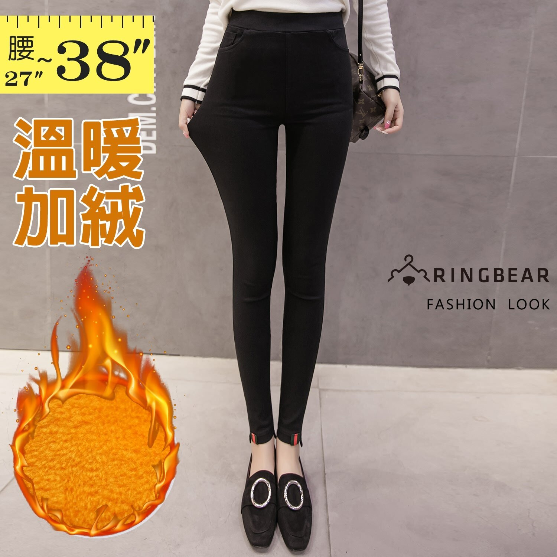 鉛筆褲--保暖百搭顯瘦鬆緊前短後長織帶口袋彈力黃金絨休閒褲(黑L-5L)-P143眼圈熊中大尺碼