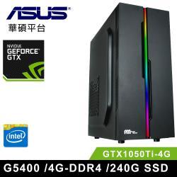 華碩H310平台  Intel 雙核獨顯 雙11限定機種II