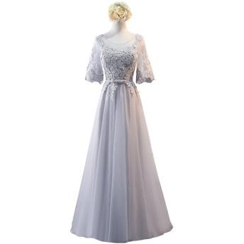 (ボラ-キキ) Bole-kk 結婚式 パーティー イブニングドレス レース ワンピース お呼ばれ ウェディング 二次会 ロングドレス 演奏会 ドレス グレーL
