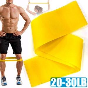 天然乳膠製成!彈性優秀 全身肌群運動!多元輔助 男女老少適用!輕巧好攜