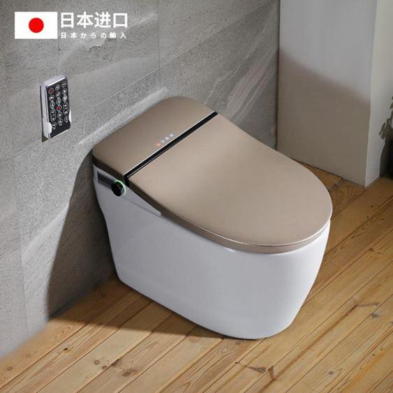 免治馬桶日本即熱家用坐便器多功能座便電動遙控全自動翻蓋一體式智慧馬桶