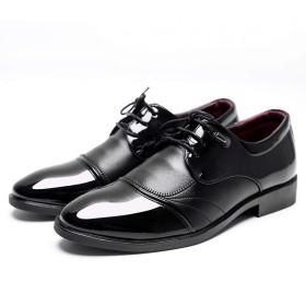 [xinsuinidong] 紳士靴英国紳士服ビジネスシューズ靴紳士尖った耐摩耗事務作業マイクロファイバーブライトレザーシューズ26.5cm