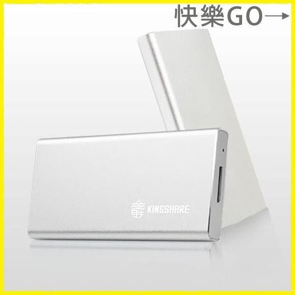 外接硬碟盒 SATA轉USB3.0行動硬碟盒mSATASSD固態硬碟盒高速