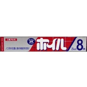 三菱ホイル8M