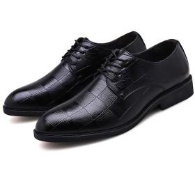 [xinsuinidong] 2019年秋のメンズ新靴ドレスビジネスメンズカジュアルシューズ(ブラック)25.0cm