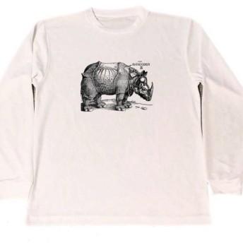 デューラー サイ 犀 ドライ Tシャツ アニマル グッズ 動物 ロング Tシャツ ロンT 白